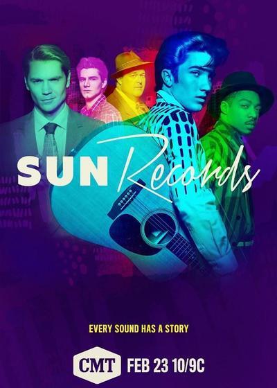 太阳唱片 第一季海报