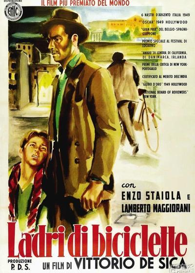 偷自行车的人海报