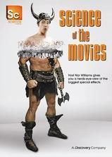 电影中的科学 第一季海报