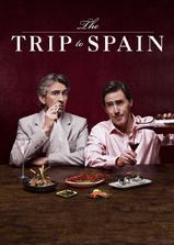 西班牙之旅海报