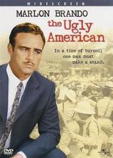 丑陋的美国人海报