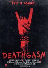 死亡高潮海报