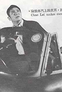 赵雷 Lei Zhao演员