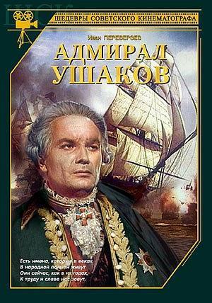 海军上将乌沙科夫海报
