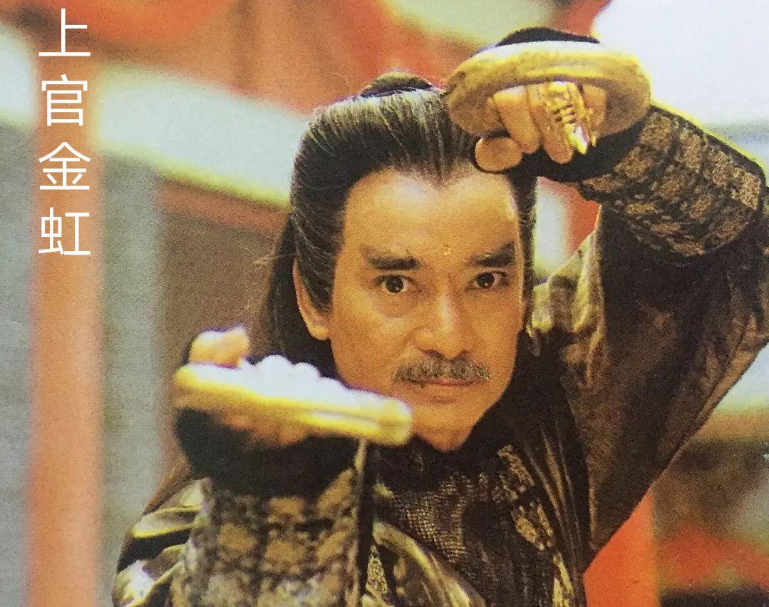 古龙江湖十大最强枭雄,逍遥侯只排第九,第一竟是女boss