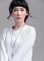 孙可芳 Ke-Fang Sun