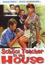美丽教师进我家海报
