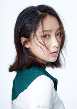 韩玖诺演员