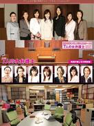 7个女律师