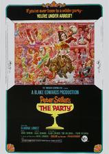 狂欢宴海报