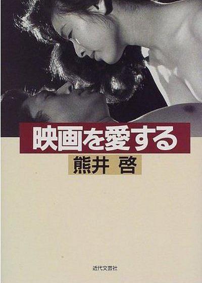 忍川之恋海报