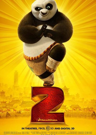 功夫熊猫2海报