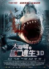 大海啸之鲨口逃生海报