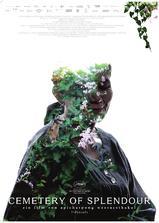 幻梦墓园海报