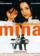 米娜的故事海报