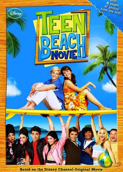 青春海滩大电影海报