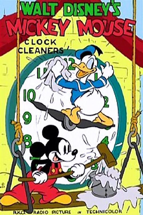 时钟清洁员