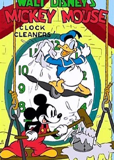 时钟清洁员海报