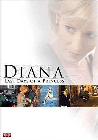 戴安娜王妃最后的日子
