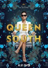 南方女王 第一季海报