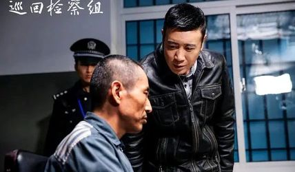 白玉兰奖最大遗珠《巡回检察组》却被军报官媒盛赞