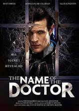 神秘博士 第七季海报