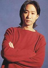黄家驹 Ka-Kui Wong