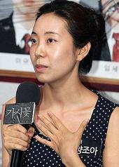 杨祖儿 Jo-a Yang