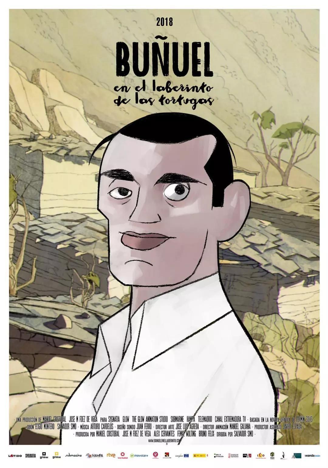 布努埃尔之神龟迷宫