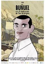 布努埃尔之神龟迷宫海报