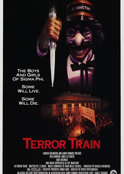 死亡列车海报