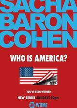 谁是美国?海报