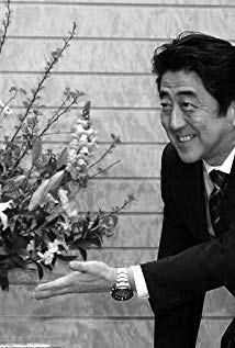 安倍晋三 Shinzô Abe演员