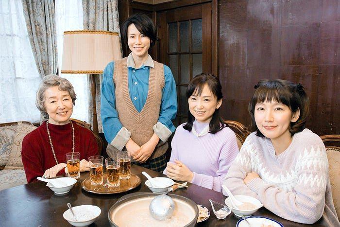同一屋檐下的四个女人