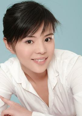 罗珊珊 Shanshan Luo演员