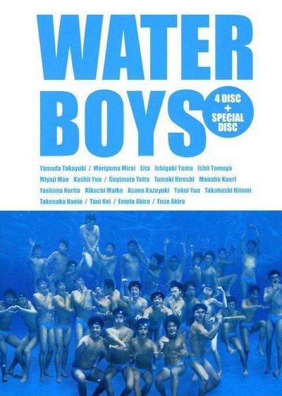 水男孩海报
