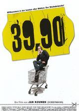 99法郎海报