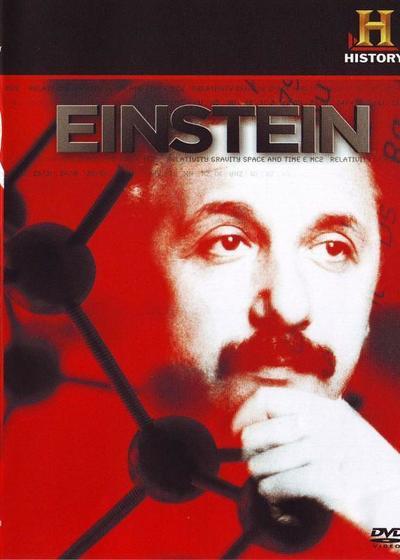 爱因斯坦海报