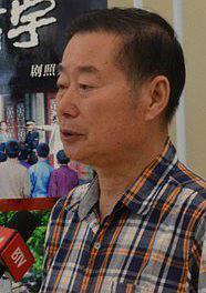 张文艺 Wenyi Zhang演员