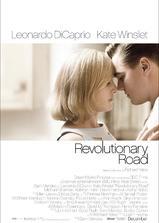 革命之路海报