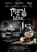 玛丽和马克思海报