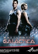太空堡垒卡拉狄加  第一季海报