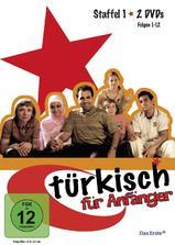 土耳其语入门 第一季海报