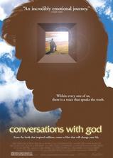 与神对话海报