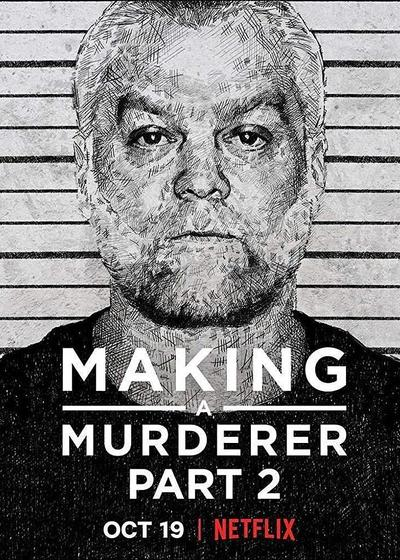 制造杀人犯 第二季海报