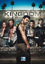 搏击王国 第一季海报