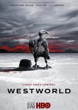 西部世界 第二季海报
