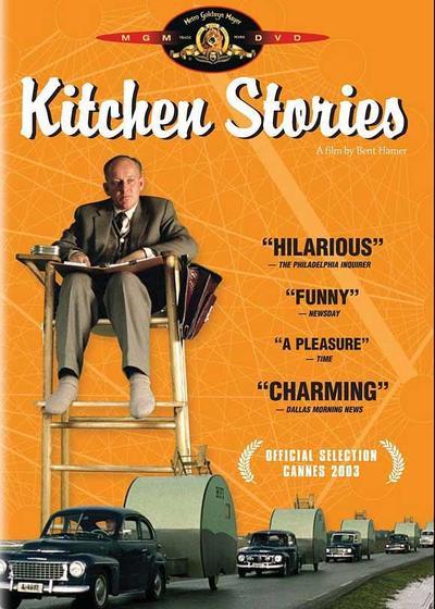 厨房故事海报