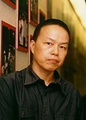 王小棣 Shau-Di Wang