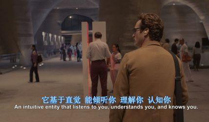 上海堡垒关上了科幻片大门,但可以以她的方式重新打开
